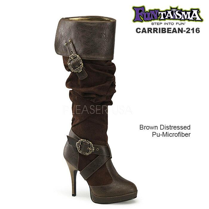 FUNTASMA パイレーツブーツ/ニーハイブーツ 海賊 コスプレ ブラウン CARRIBEAN-216-BLK◆取り寄せ