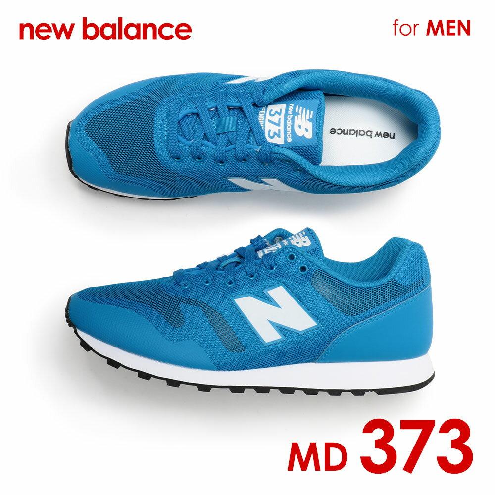 【SALE + 送込】 ニューバランス New Balance MD373 メンズ シューズ スニーカー NB ブランド ランニング スポーツ 25.5cm 25cm 26.5cm 26cm 27.5cm 27cm 28.5cm 28cm 29cm 30cm 373 md373 ブルー ホワイト カーキ NewBalance ニューバラ NB