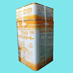ファインパーフェクトシーラー 15kgセット(塗料液12.5kg/硬化剤2.5kg)【送料無料】日本ペイント 弱溶剤2液高付着浸透形ハイブリットエポキシシーラー