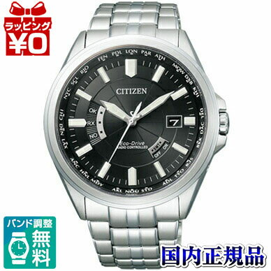 citizen watches japan marketing plan Time marches on as the hktdc hong kong watch & clock fair gears up for its citizen watch co, ltd, japan watch movement marketing & promotion section.