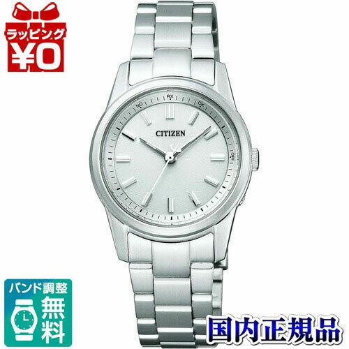 ES7020-57A シチズン ペアモデル CITIZEN CITIZEN COLLECTION シチズンコレクション レディース 腕時計 送料無料 国内正規品 フォーマル