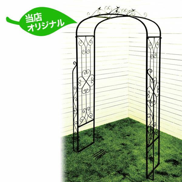 【送料無料】 シヨン・アーチ SHIA-1610 / ガゼボ アーチ アイアン バラ ガーデニング 目隠し おしゃれ