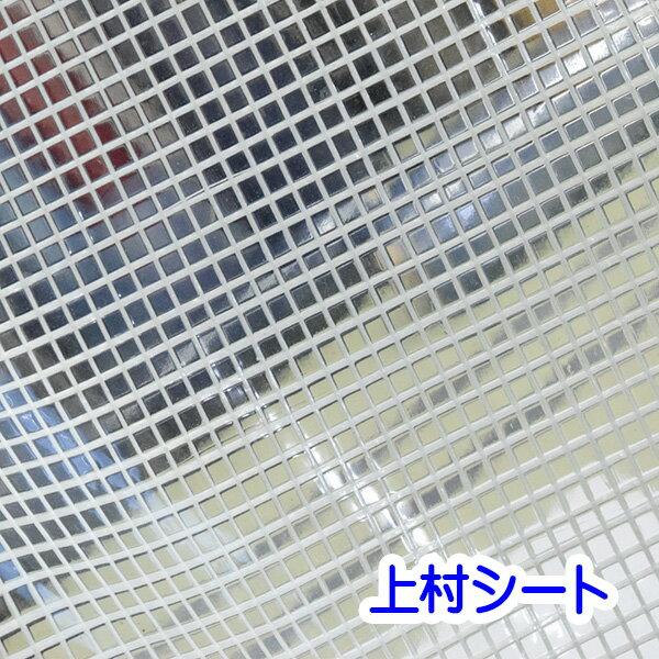 耐熱ビニールカーテン 透明 0.46mm厚×幅605~700cm×高さ230~250cm