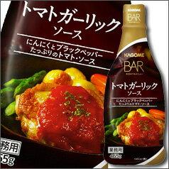 【送料無料】カゴメ トマトガーリックソース465g×2ケース(全40本)【KAGOME】