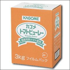 【送料無料】カゴメ 国産トマトピューレー3kg×2ケース(全8本)【KAGOME】