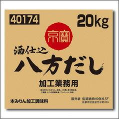 京都・宝酒造 「京寶」酒仕込八方だしバッグインボックス20L×1本【TAKARA】【寶酒造】