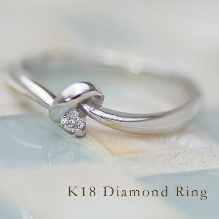 K18 ダイヤモンド リング送料無料 指輪 ピンキーリング ダイアモンド シンプル 一粒 18K 18金 ゴールド 誕生日 記念日 4月誕生石 刻印 文字入れ ギフト 贈り物