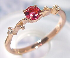 K10PG ルベライト ダイヤモンド リング送料無料 指輪 トルマリン ダイアモンド ゴールド 10K 10金 誕生日 10月誕生石 刻印 文字入れ メッセージ ギフト 贈り物 ピンキーリング対応可能
