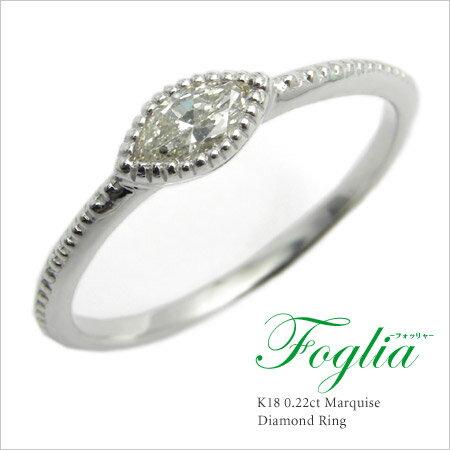 K18 0.22ct マーキスダイヤモンド リング 「foglia」送料無料 指輪 ゴールド 18K 18金 ダイアモンド 誕生日 4月誕生石 刻印 文字入れ メッセージ ギフト 贈り物 ピンキーリング対応可能
