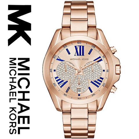 マイケルコース 時計 マイケルコース 腕時計 レディース メンズ MK6321 インポート MK5606 MK5951 MK5743 MK6099 MK5722 MK5696 MK5605 MK5503 MK5550 MK5502 MK5952 MK6320 同シリーズ 海外取寄せ
