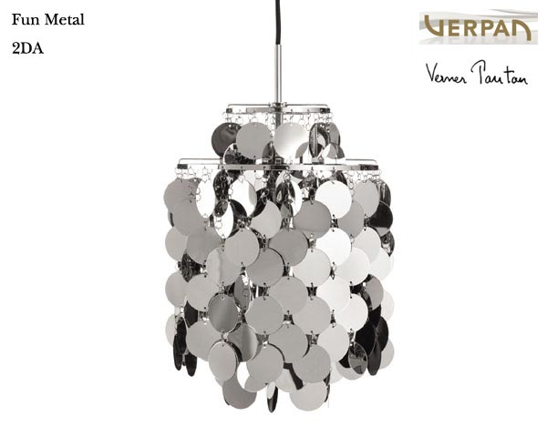 Fun-Metal/ファンメタル 2DA スモール Verner Panton/ヴァーナー・パントンデザイン スペースエイジ 照明 ライト ランプ Varpan/ヴァーパン デンマーク フランゼン社 正規品保証【新品】