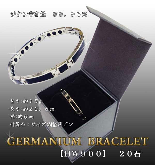 オニキス風 ゲルマニウム チタン ブレスレット 20石【送料込/送料無料】