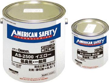 【デブコン】安全地帯AS-2500 グレー A25401【TN】【TC】【床用塗料/塗料/塗装・内装用品/ITWパフォーマンスポリマーズ&フルイズジャパン】
