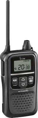 [アイコム]アイコム 特定小電力トランシーバー IC-4110 メタリックレッド IC4110R[環境安全用品 安全用品・標識 トランシーバー アイコム(株)]【TC】【TN】