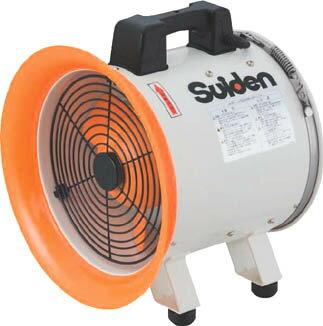 【スイデン】スイデン 送風機(軸流ファンブロワ)ハネ300mm 単相100V SJF300RS1【環境改善用品/送風機】【TC】【TN】