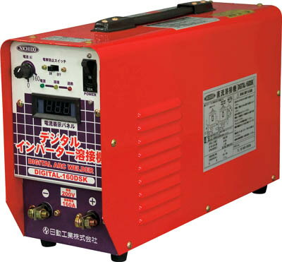 【日動】直流溶接機 デジタルインバータ溶接機 単相200V専用 DIGITAL270A【TN】【TC】【電気溶接機】