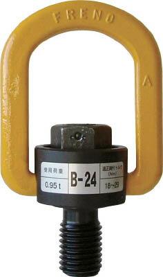 [マーテック]マーテック フレノリンクボルト B-64 B64[物流保管用品 吊りクランプ・吊りベルト フック マーテック(株)]【TC】【TN】