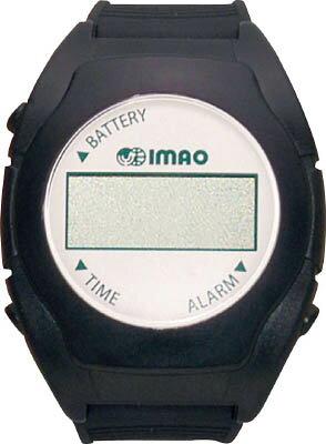 【ベンリック】ベンリック メッセージ受信機 FWMER01[ベンリック ブロック環境安全用品安全用品トランシーバー]【TN】【TC】