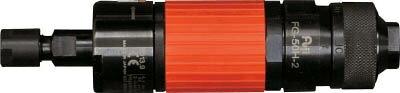 【不二】不二 ストレートグラインダー FG50H2[不二空機 エアーツール作業用品空圧工具エアグラインダー]【TN】【TC】