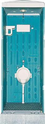 【取寄】【日野】日野 水洗式トイレ男子用 GXBS[日野 トイレユニットオフィス住設用品物置・エクステリア用品トイレユニット]【TN】【TC】