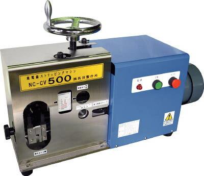【西田】西田 廃棄電線ストリッピング・マシン NCCV500[西田 パンチ作業用品電設工具ワイヤストリッパー]【TN】【TD】