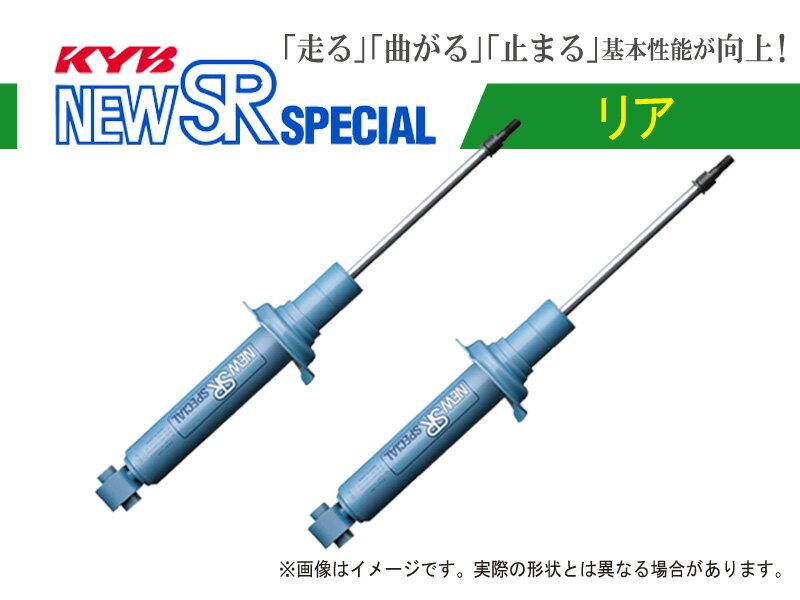 [カヤバ]ST202 カリーナ ED  用ショックアブソーバ(New SR Special)