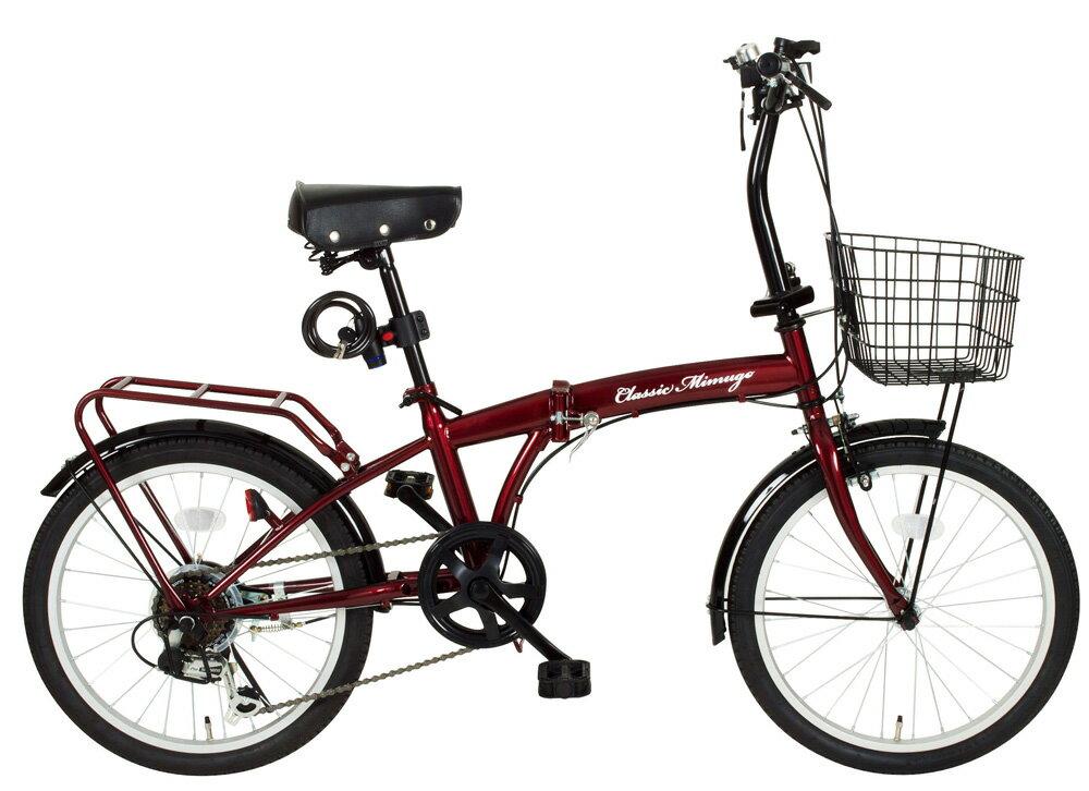 Classic Mimugo / クラシック ミムゴ FDB20 6S OP  MG-CM206  20インチ折り畳み自転車 6段変速 【代引不可商品】【北海道・離島・配送不可商品】