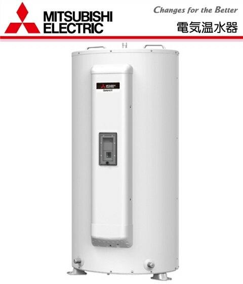三菱 電気温水器 【SRG-305E】 給湯専用 マイコン型 標準圧力型 300L【メーカー直送のみ・代引き不可・NP後払い不可】[新品]【RCP】