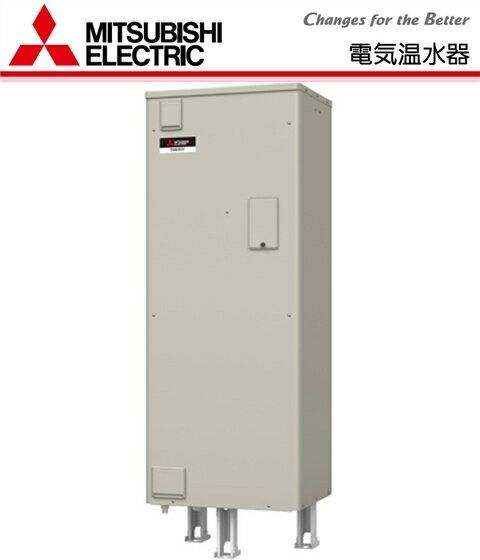 三菱 電気温水器 【SRG-306E】 給湯専用 マイコン型 標準圧力型 300L【メーカー直送のみ・代引き不可・NP後払い不可】[新品]【RCP】