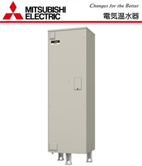 三菱 電気温水器 【SRT-466EU】 給湯専用 マイコン型 高圧力型 2ヒータータイプ リモコン同梱(RMC-9D) 460L【メーカー直送のみ・代引き不可・NP後払い不可】[新品]【RCP】