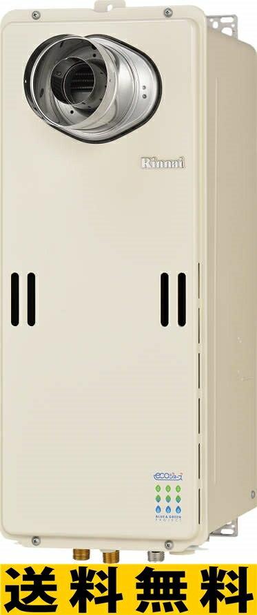 リンナイ ガス給湯器【RUX-SE2000T-L】[23-6537] RUX-SE[新品]【RCP】