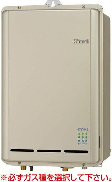 リンナイ ガス給湯器 24号 【RUX-E2410B】【RUXE2410B】 ecoジョーズ 給湯専用タイプ PS後方排気型[新品]【RCP】