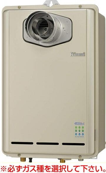 リンナイ ガス給湯器 20号 【RUX-E2000T-L】【RUXE2000T-L】 ecoジョーズ 給湯専用タイプ PS内扉内設置型/PS延長前排気型[新品]【RCP】