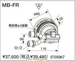 �MB-FR】 ノーリツ 循環アダプター マイクロ�ブル対応[新�]�RCP】