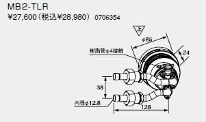 ノーリツ 温水暖房システム 部材 熱源機 関連部材 循環アダプターMB2(マイクロバブル) MB2-TLR【0706354】[新品]【RCP】