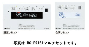 ノーリツ ガス給湯器 リモコン �RC-E9001Pマル�セット】 インターフォン付リモコン高機能ドットマトリクスリモコン[新�]�RCP】