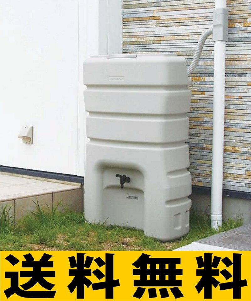 可愛い KVK その他水栓 【KRS1401/800】 ガーデニング水栓 雨水タンク [新品]【RCP】