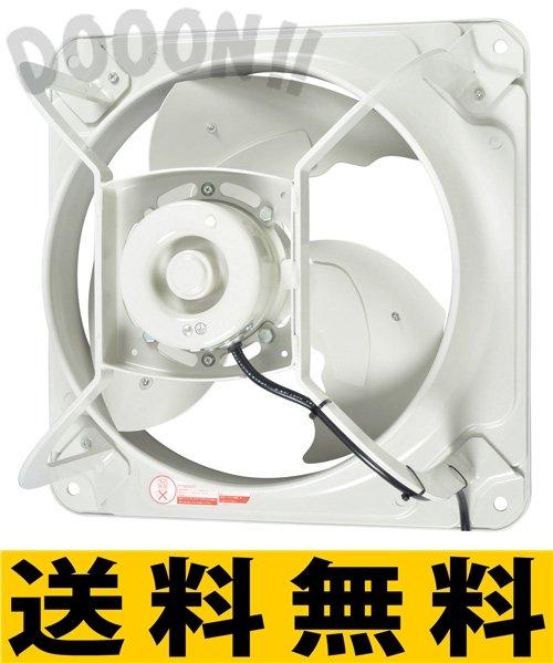 三菱 換気扇【EWG-40BTA-Q】有圧換気扇 産業用有圧換気扇【EWG40BTAQ】[新品]【RCP】