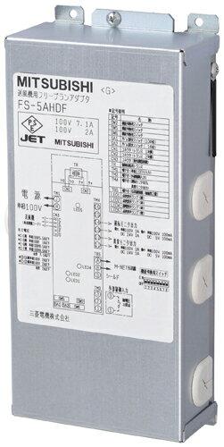 三菱 換気扇 【FS-5AHDF】 産業用送風機システム部材 【FS5AHDF】 [新品]【RCP】