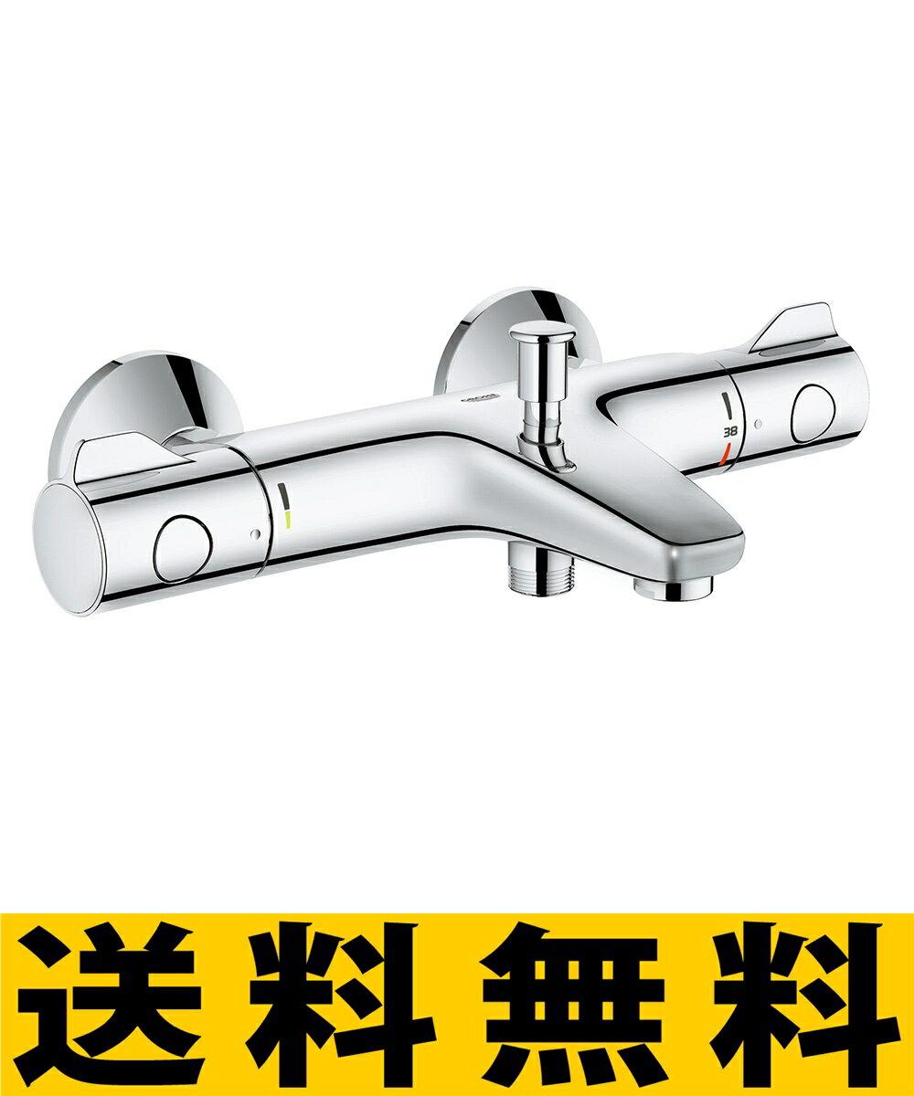 GROHE[グローエ] 浴室用水栓 【34 567 00J】 グローサーモ800 サーモスタットバス・シャワー混合栓 [新品]【RCP】【NP後払い不可】
