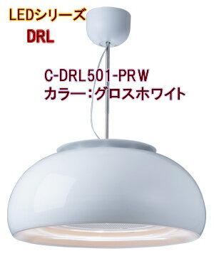 【送料無料】富士工業 照明 クーキレイ 【C-DRL501】 業界初 空気をきれいにするダイニング照明 [納期10日前後]【代引き不可・NP後払い不可】[新品]【RCP】