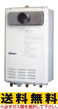 パロマ ガス給湯器 風呂給湯器 24号 【FH-242ZAWL3】 【FH242ZAWL3】 高温水供給タイプ [排気バリエーション] [PS扉内設置型] [BL認定][新品]【RCP】