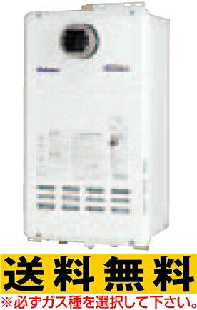 パロマ ガス給湯器 エコジョーズ 20号 【PH-E204EWHL3】 【PHE204EWHL3】 eco 給湯専用器 屋外設置式 オートストップタイプ [PS扉内設置型][新品]【RCP】