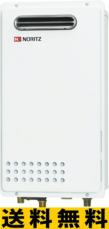 ノーリツ ガス給湯器 【GQ-1625WS-KB】 16~2.5号 [新品]【RCP】