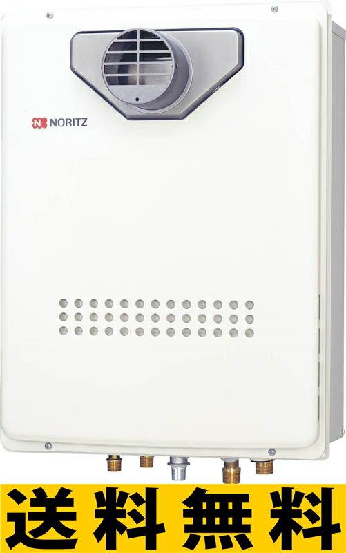 ノーリツ ガス給湯器 【GT-1654AWX-TBL】 ふろ給湯器(セットフリー設置型) 16~2.5号 [新品]【RCP】