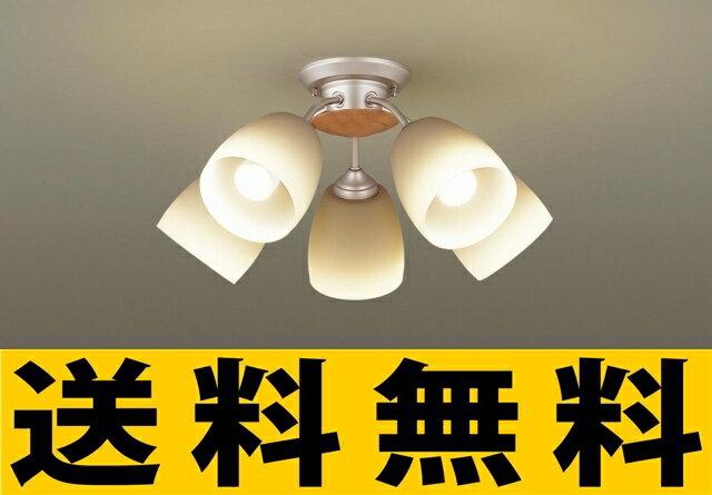 パナソニック 照明 天井直付型 LED(電球色) シャンデリア 50形電球5灯相当 ?8畳 【LGB57515】[新品]【RCP】