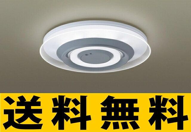 パナソニック 照明 天井直付型 LED(昼光色・電球色) シーリングライト リモコン調光・リモコン調色 センサ/?12畳 【LGBZ3191】[新品]【RCP】