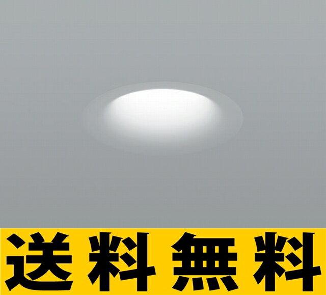 パナソニック 照明 天井埋込型 LED(昼白色) ダウンライト ビーム角70度・拡散タイプ・光源遮光角30度 調光タイプ(ライコン別売)/埋込穴φ200 SmartArchi(スマートアーキ) 【NYY56200LZ9】[新品]【RCP】