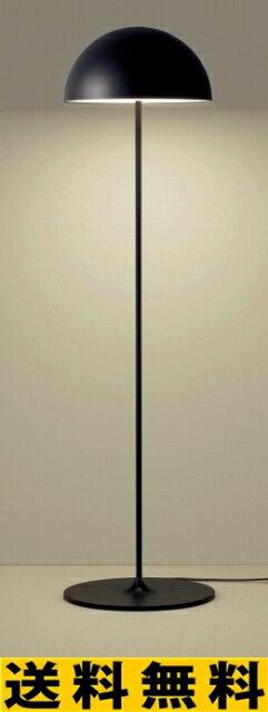 パナソニック 照明 床置型 LED(電球色) フロアスタンド 60形電球1灯相当 MODIFY(モディファイ) 【SF292B】[新品]【RCP】