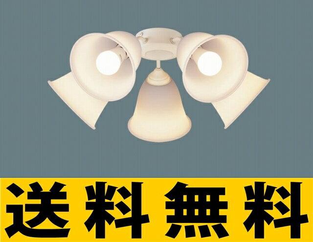 パナソニック 照明 LED(電球色) シャンデリア 100形電球5灯相当・シーリングファン専用 ?14畳(当社独自基準) 【SPL5540】[新品]【RCP】
